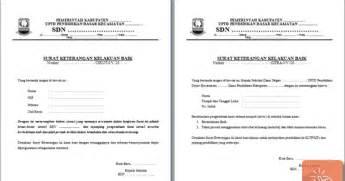 contoh surat keterangan kelakuan baik siswa sd media file pendidikan