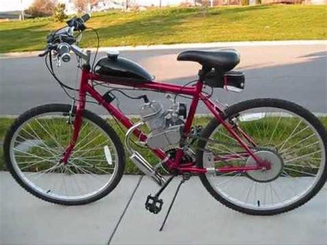 80cc bike motor 80cc motorized bike