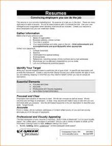 Sample Resume For Jobs 7 first time job resume examples budget template letter