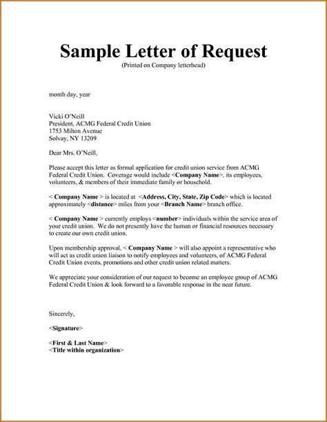 valid training justification letter examples songbaicom