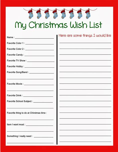 printable holiday wish list stout stop christmas wish list and kids letter to santa