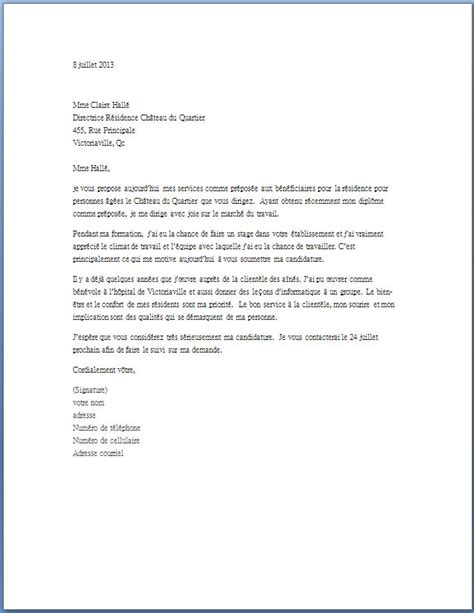 Pr Sentation Lettre De Motivation Dactylographi E resume format lettre d introduction cv
