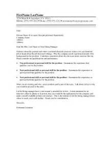 Cover Letter Style by Ncl Style 2 Payment Plan Resume Writing Service