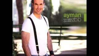 ayman zbib mp ma7boub glibi video mp3 3gp mp4 hd download