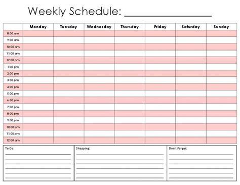 24 hourly schedule printable calendar template 2016