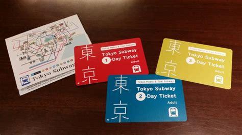 Murah Tokyo Subway Ticket 48 Hours 비프리투어 도쿄 메트로패스 1 2 3일권