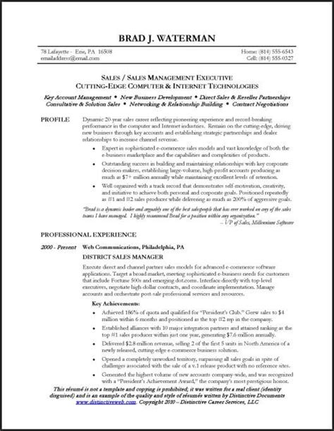 Job Resume: Cashier Resume Sample & Writing Guide Template