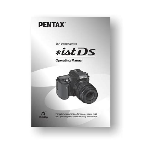 pentax manual pentax ist ds owners manual uscamera pentax