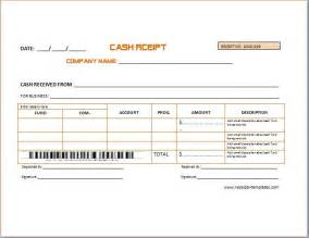 Paid Receipt Template Business Cash Receipt Template 2 Receipt Templates