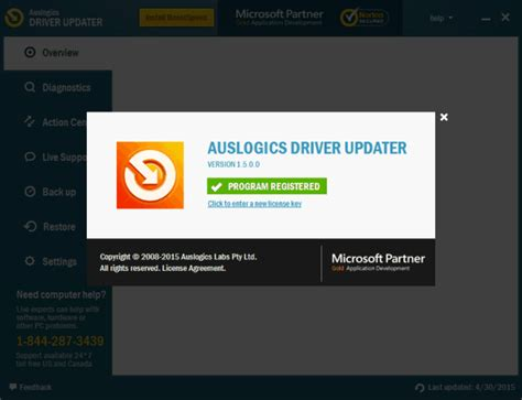 free full version of driver updater auslogics driver updater 1 5 0 0 pre cracked full version
