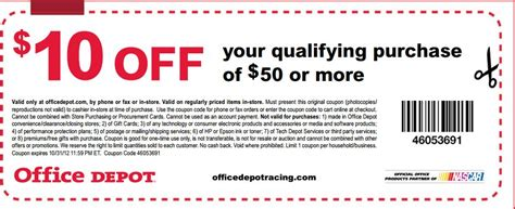 Office Depot Print Coupons by Office Depot 10 50 Printable Coupon