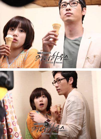 coffee house korean drama coffee house episode 1 multi language subtitles dramastyle