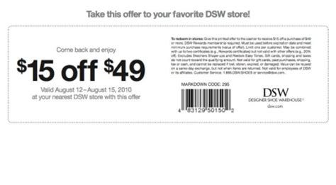 Dsw Gift Card Discount - dsw shoes coupons printable coupons online