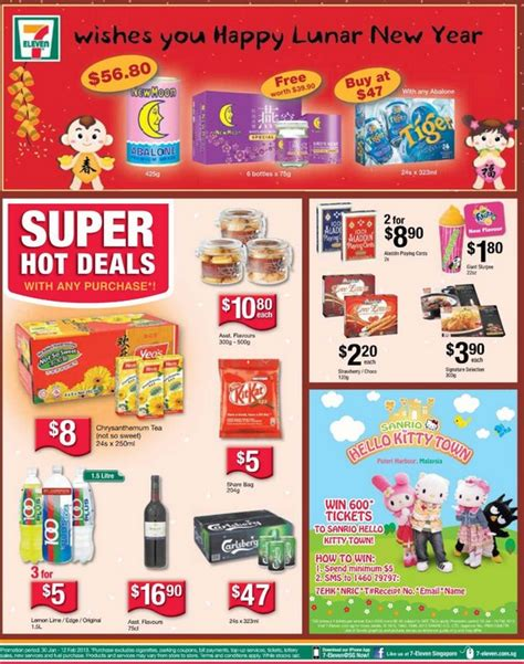 new year deals from singapore 7 eleven lunar new year deals singapore great