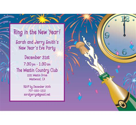 new year celebration invitation new year s