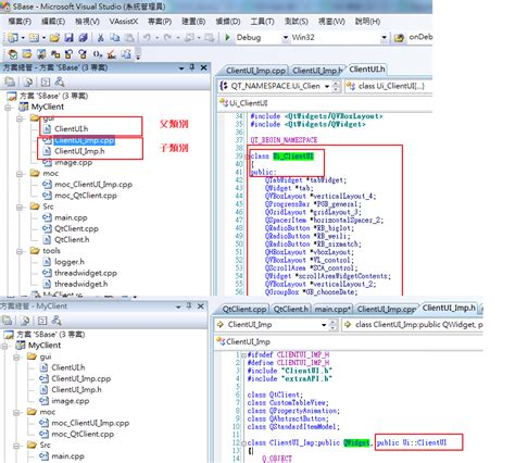 qt5 layout exle lee qt 使用qt5 2 0 designer 產生ui給c 使用