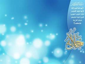 Islam Powerpoint Template by Islamic Backgrounds Wallpaper Cave