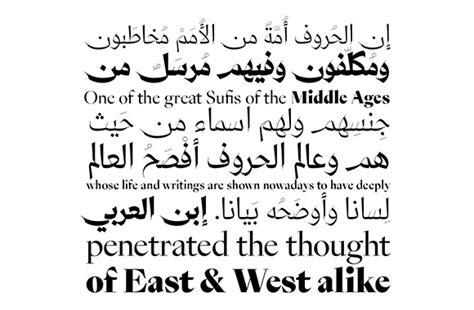 Release Letter In Arabic font news new font release 29lt zeyn an