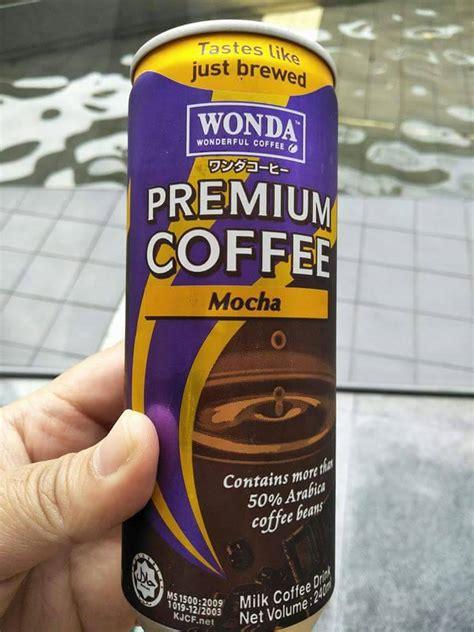 Tembakau Rasa Coffee Moca 100 Gram Wonda Mocha Reviews