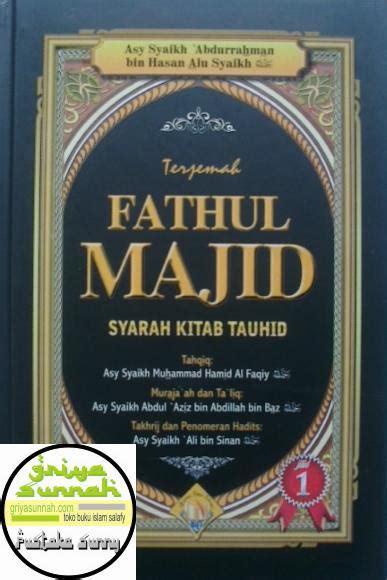 Buku Original Kitab Tauhid Jilid 1 pelajaran bahasa indonesia 1 2 3 4 5 6 untuk tingkat dasar griya sunnah jogja