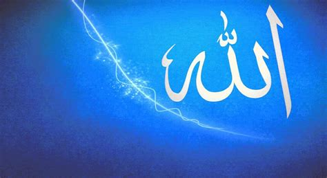 abstract blue allah name free ppt backgrounds for your