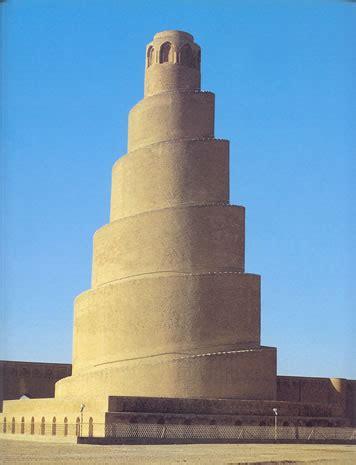 origen de los minateres islamicos arkipluscom