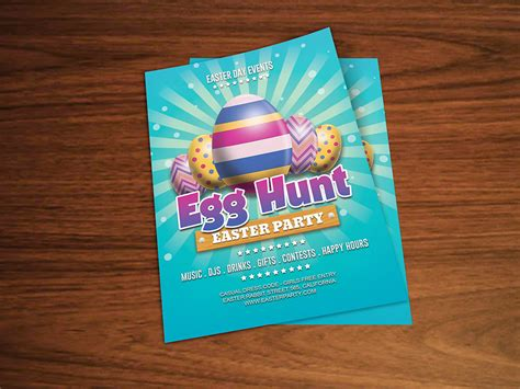 birthday party flyer templates free happy birthday flyer template