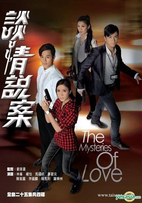 film china drama 290 best tvb series images on pinterest