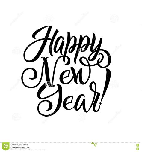 happy new year white background merry and