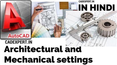 autocad tutorial in hindi pdf drafting freelancers guru autocad cv sle eliolera com