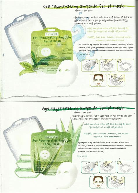 Just 4 U Gold Eye Mask Masker Mata Penghilang Kantung my lovely a with lassie el everyday