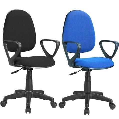 sillas giratoria silla oficina escritorio estudio giratoria con brazos