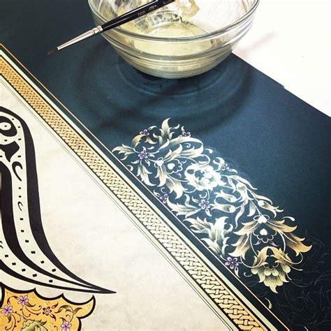 Islamic Artworks 52 dilara yarci mywork artwork illumination