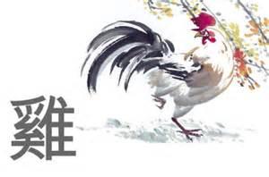 new year rooster and monkey a 241 o 2016 mono rojo de fuego sobre dios tarot