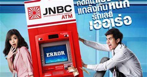 film thailand atm sinopsis startriga thai movie atm er rak error official movie