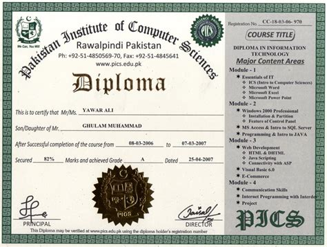 Diploma Certificate Template by Printable Diploma Certificates Blank Certificates