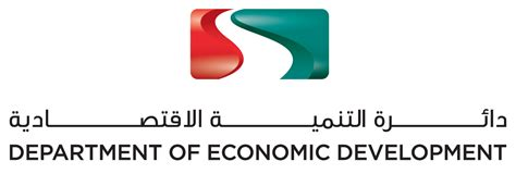 bureau for research and economic analysis of development the department of economic development dubai acquired rsi