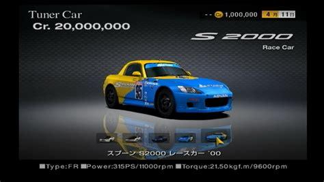 peugeot dealer list spoon s2000 race car 00 gran turismo wiki fandom
