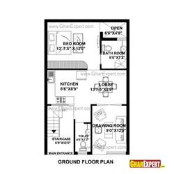 house map design 20 x 40 house plan for 22 by 35 plot plot size 86