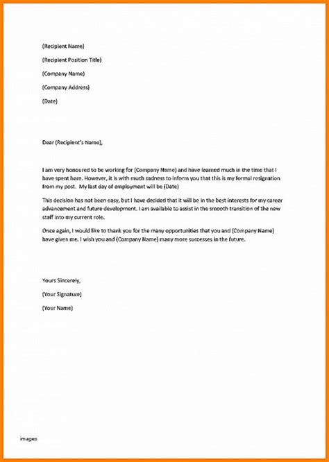 Acknowledgement Of Resignation Letter by Resignation Letter Acknowledgement Of Resignation Letter Template New Pics Photos Resignation