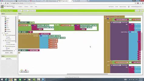 app inventor 2 tutorial appinventor tutorial 9 web login