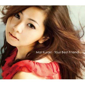 your s best friend your best friend 倉木麻衣 ギターコード譜 楽器 me