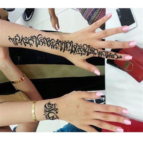 tattoo maker in bahrain 1336 best images about body art on pinterest mehndi