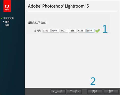 adobe photoshop lightroom 4 2 full version free download hell on wheels cast