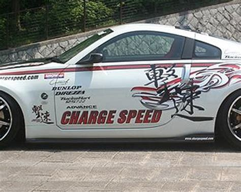 chargespeed bottom line carbon side skirts nissan 350z z33