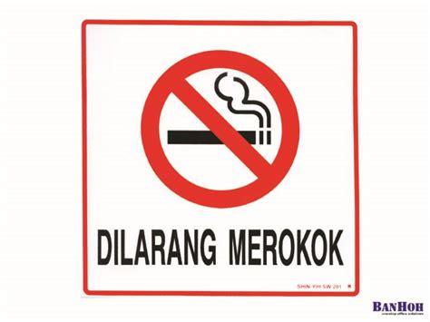 Stiker Tanda Dilarang Masuk sticker dilarang merokok