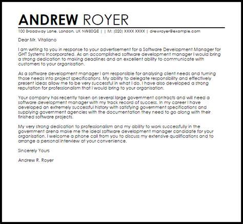software development manager cover letter sample livecareer