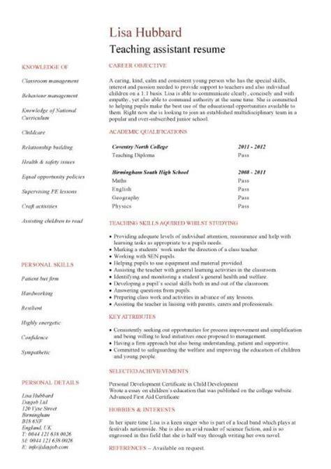 Teacher CV template, lessons, pupils, teaching job, school