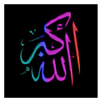 tutorial membuat kaligrafi islam menggunakan photoshop tutorial artikel tik 187 tutorial membuat kaligrafi islam