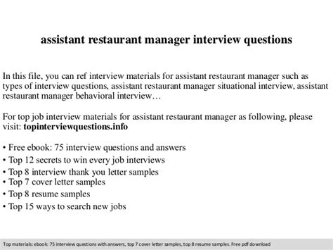 assistant restaurant manager questions